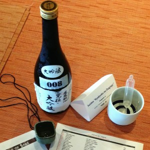 Some sake tasting essentials.