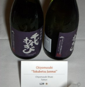 Chiyomusubi Tokubetsu Junmai