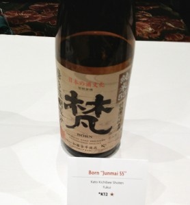 Born Tokubetsu Junmai 55