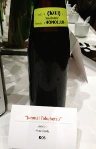 Junmai Tokubetsu from Minnesota, USA